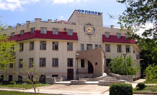 Детский лагерь и санаторий «Орленок», Евпатория