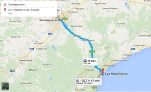Местоположение отеля Демерджи на карте