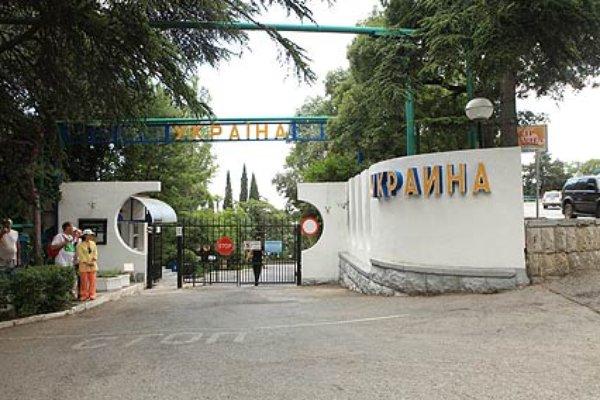 Территория санатория Родина