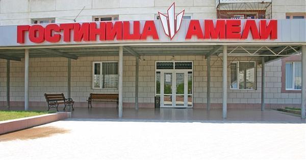 """Гостиница """"Амели"""", Севастополь"""