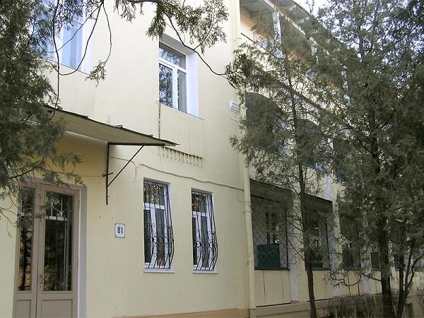 Пансионат Магистраль, Евпатория