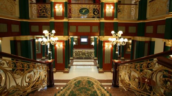 Интерьер отеля «Украина»