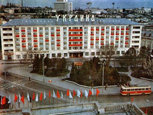 Гостиница «Украина», Севастополь