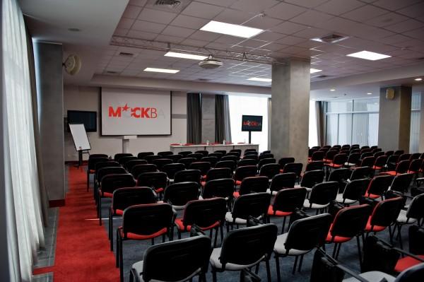 Конференц-зал гостиницы «Москва»